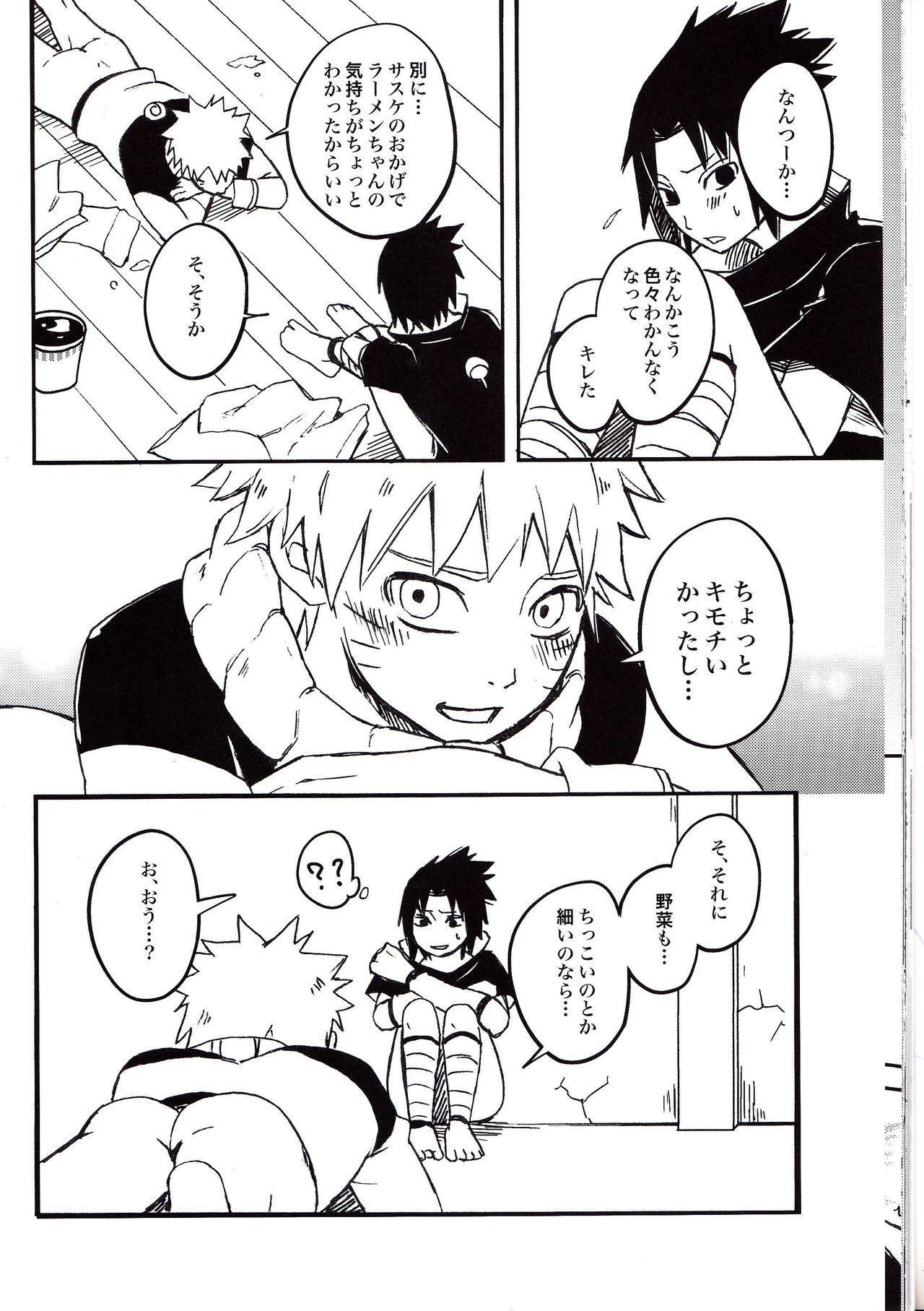 (C91) [Pot8os (McQueen Michino)] Ramen Daisuki Naruto-kun to Sasuke-kun (Naruto) 27