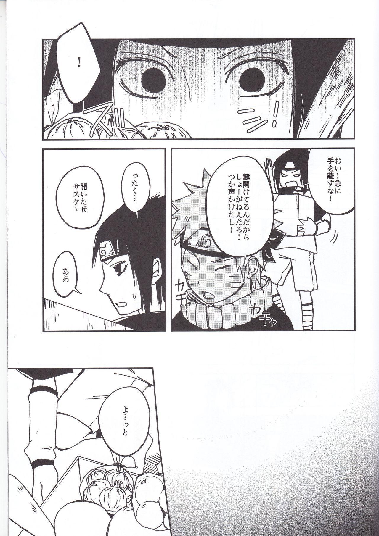 (C91) [Pot8os (McQueen Michino)] Ramen Daisuki Naruto-kun to Sasuke-kun (Naruto) 8