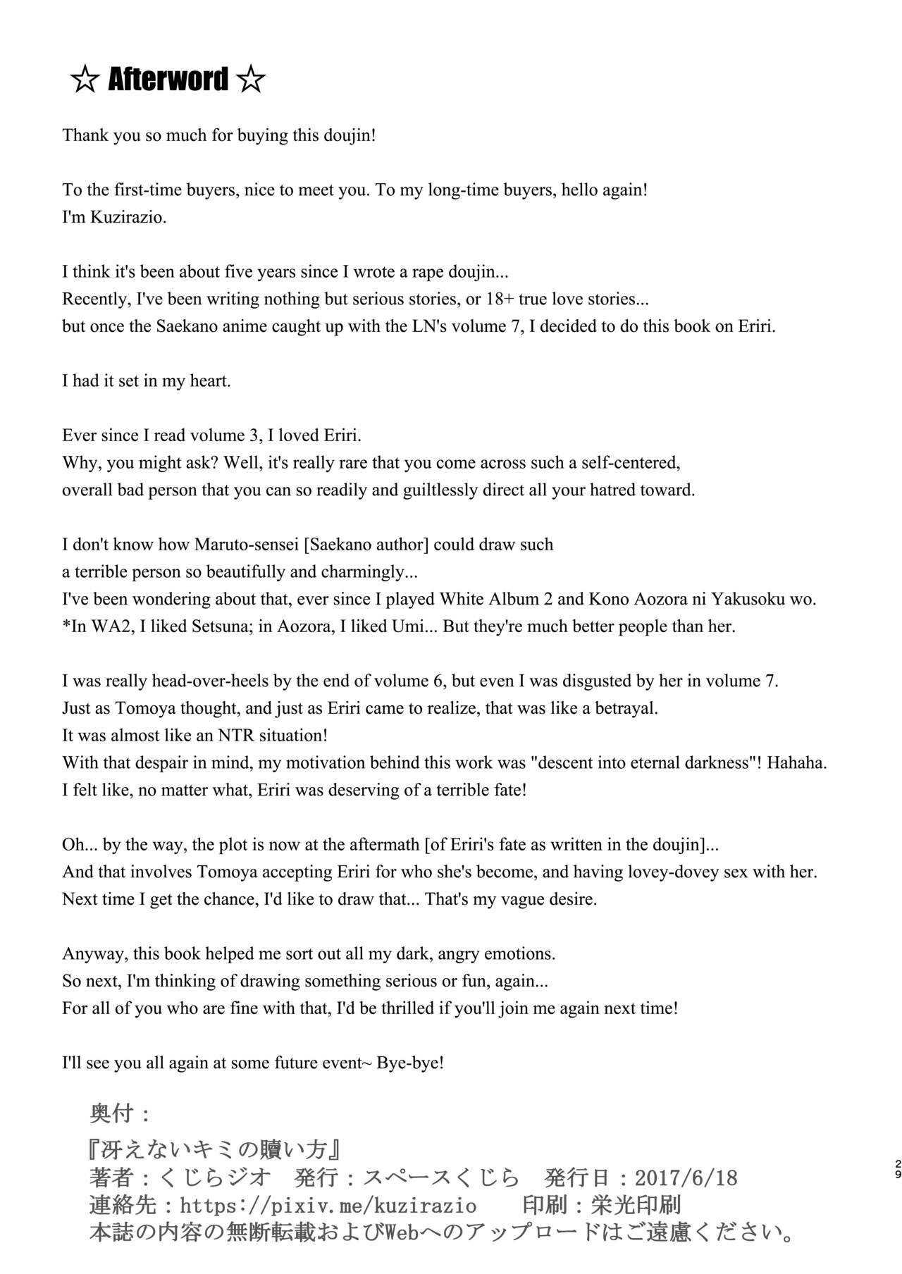 Saenai Kimi no Aganai-kata 28