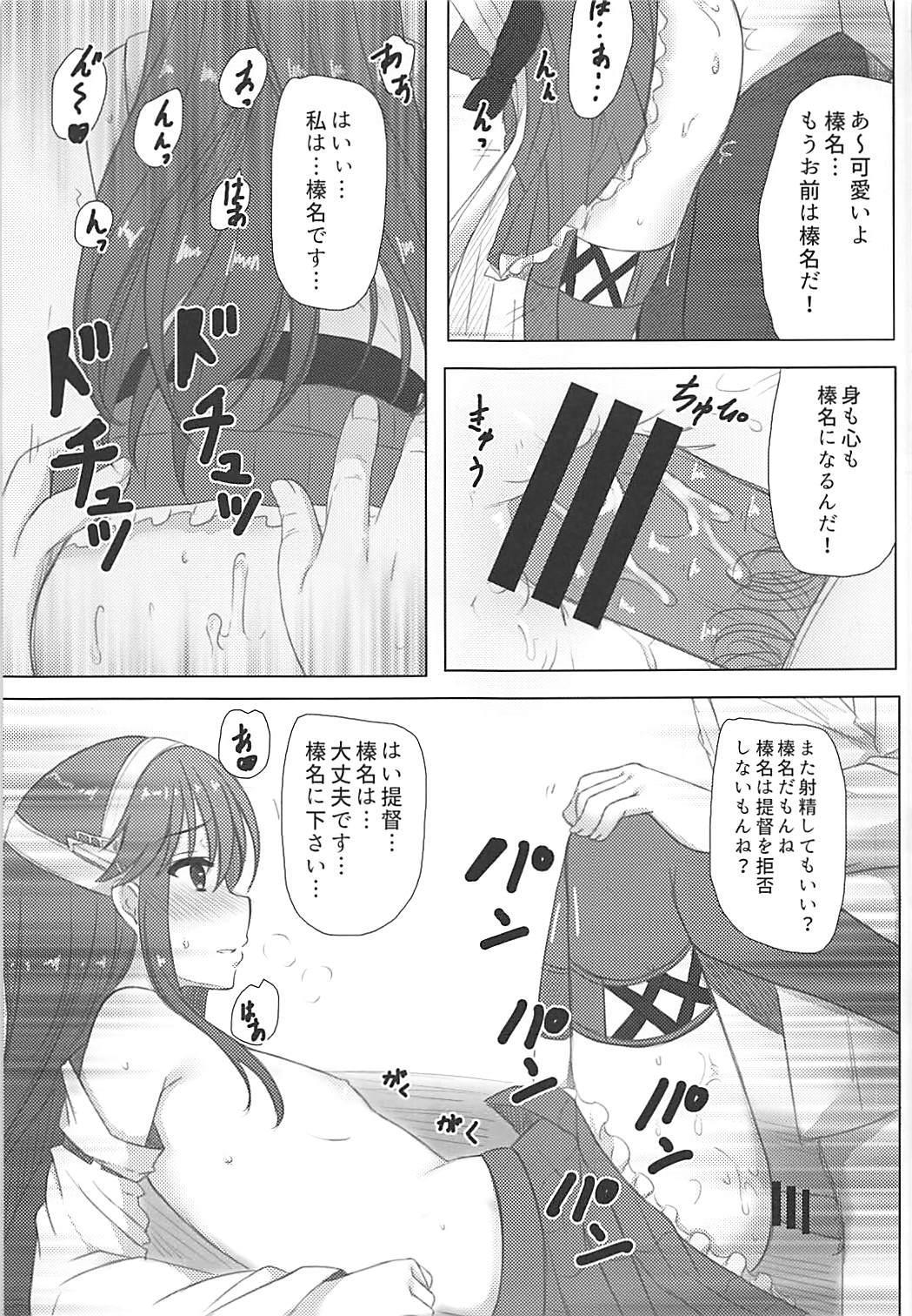 Haruna-kun Celebration 13