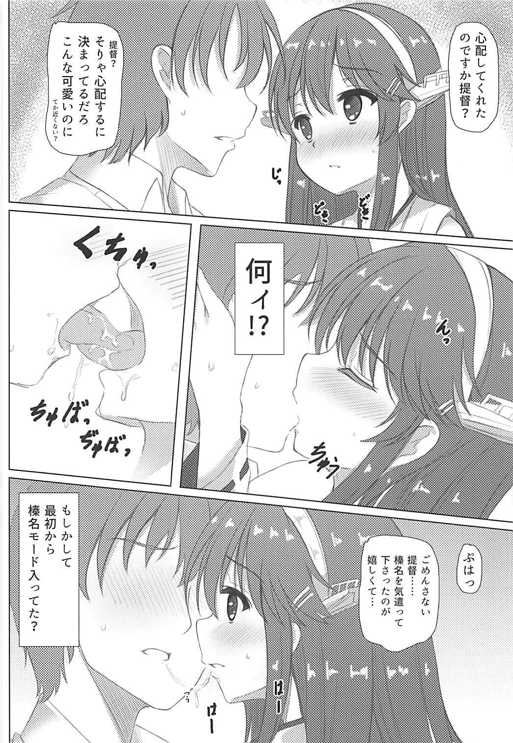 Haruna-kun Celebration 18