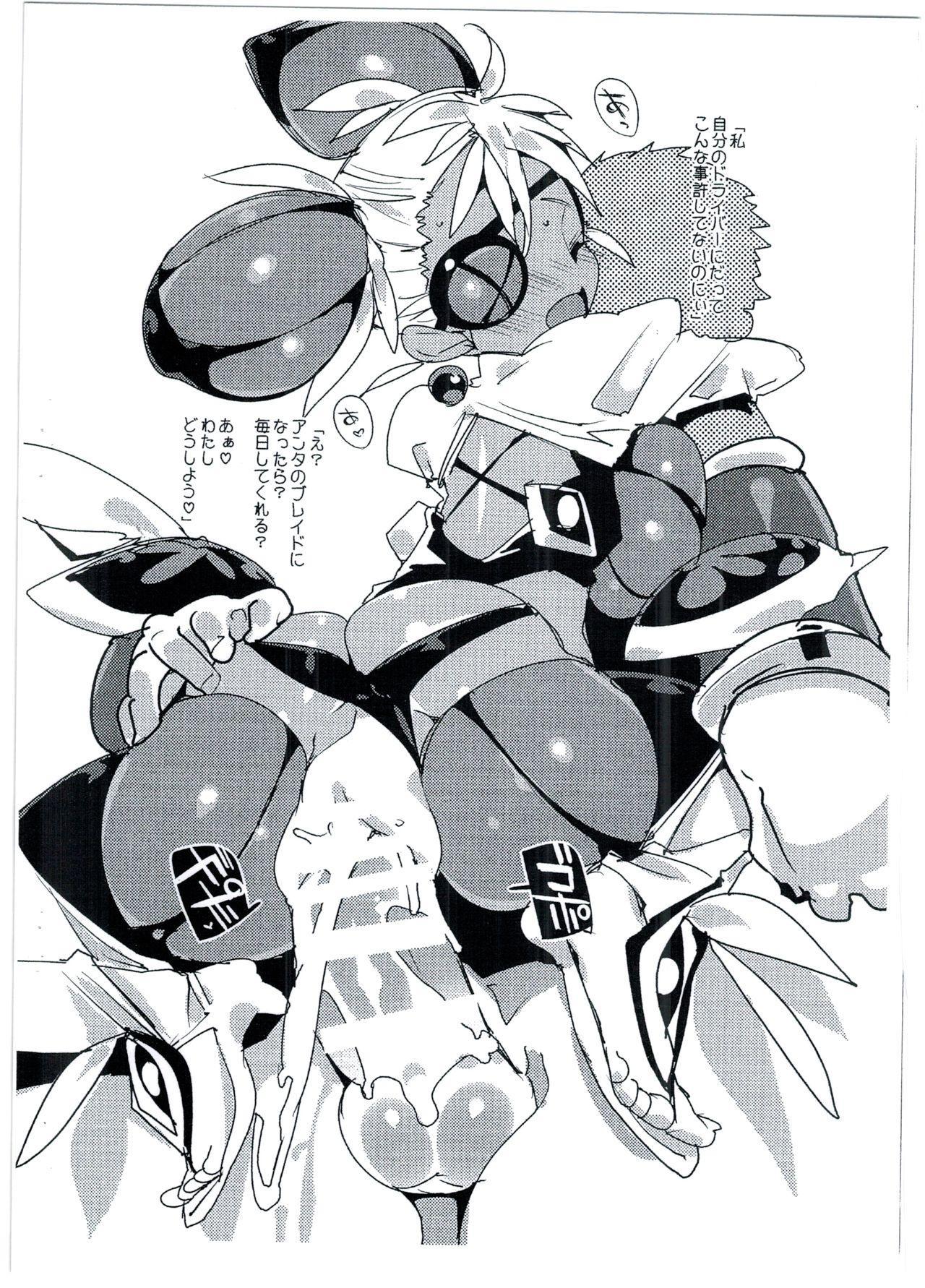 Koisuru Core Crystal 2