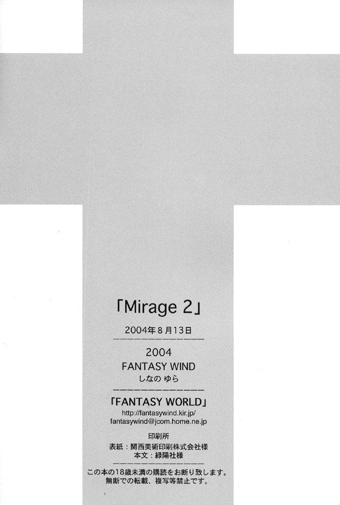 Mirage II 20