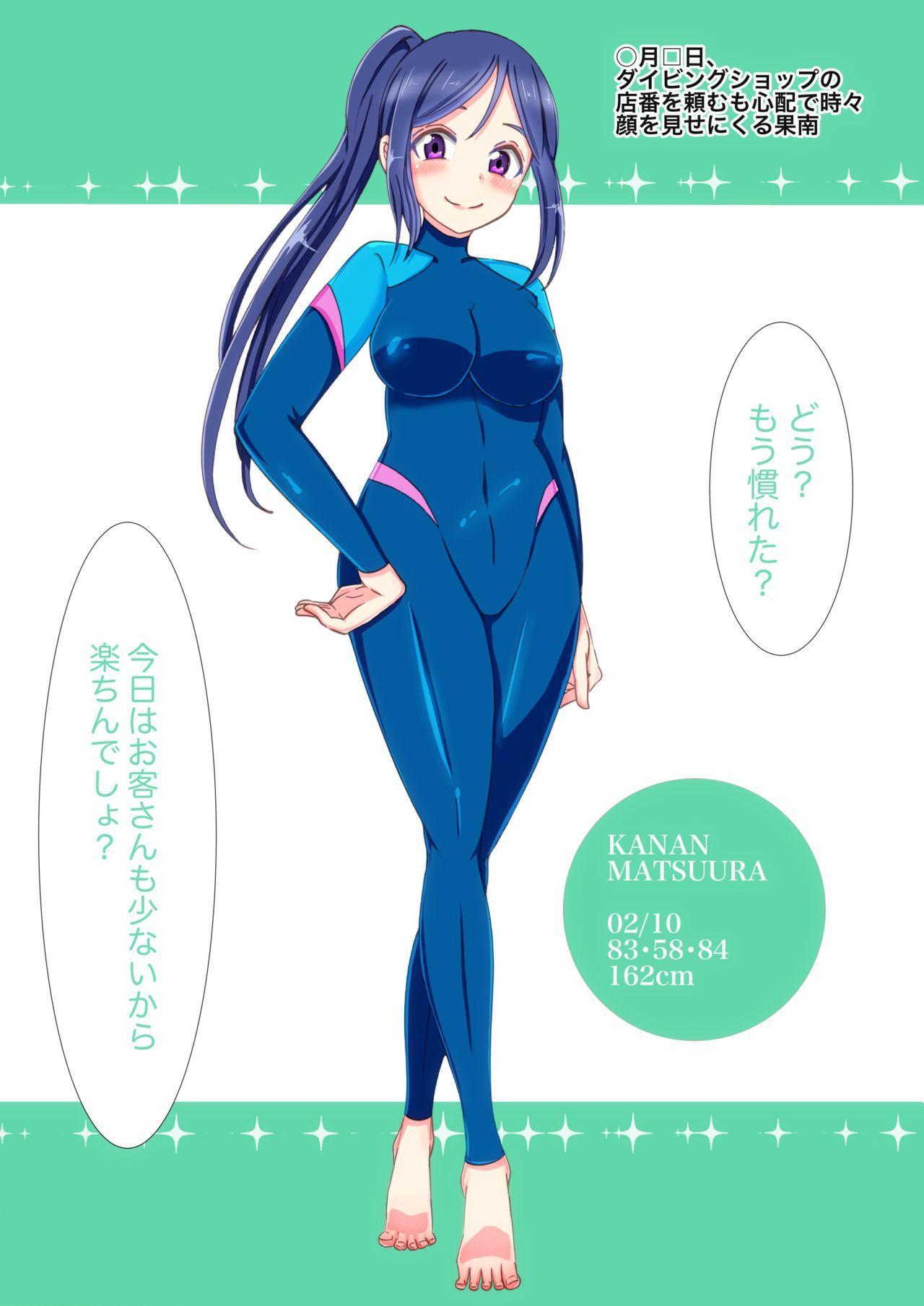 Nakadashi Jumping Heart 11