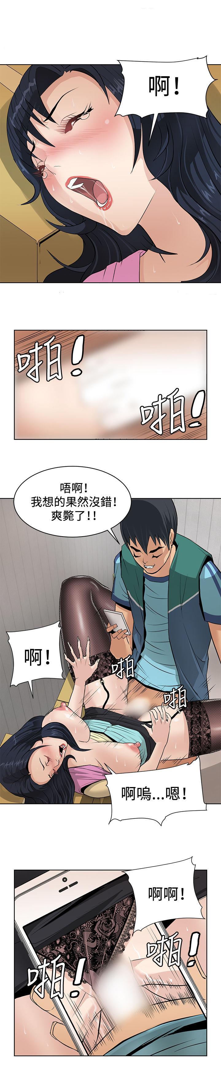 催眠师 第1話 [Chinese]中文 18