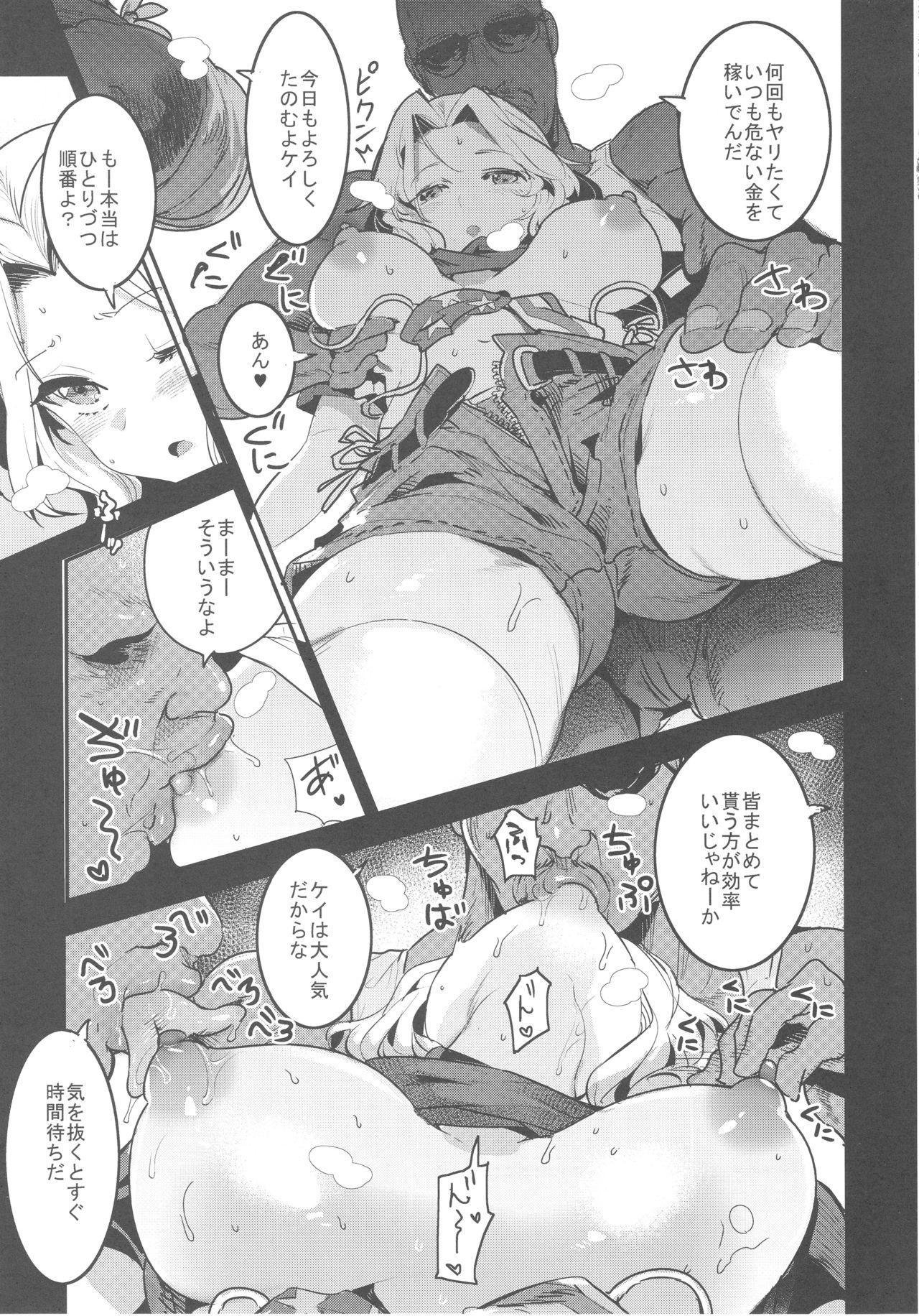 GirlPan Rakugakichou 7 7