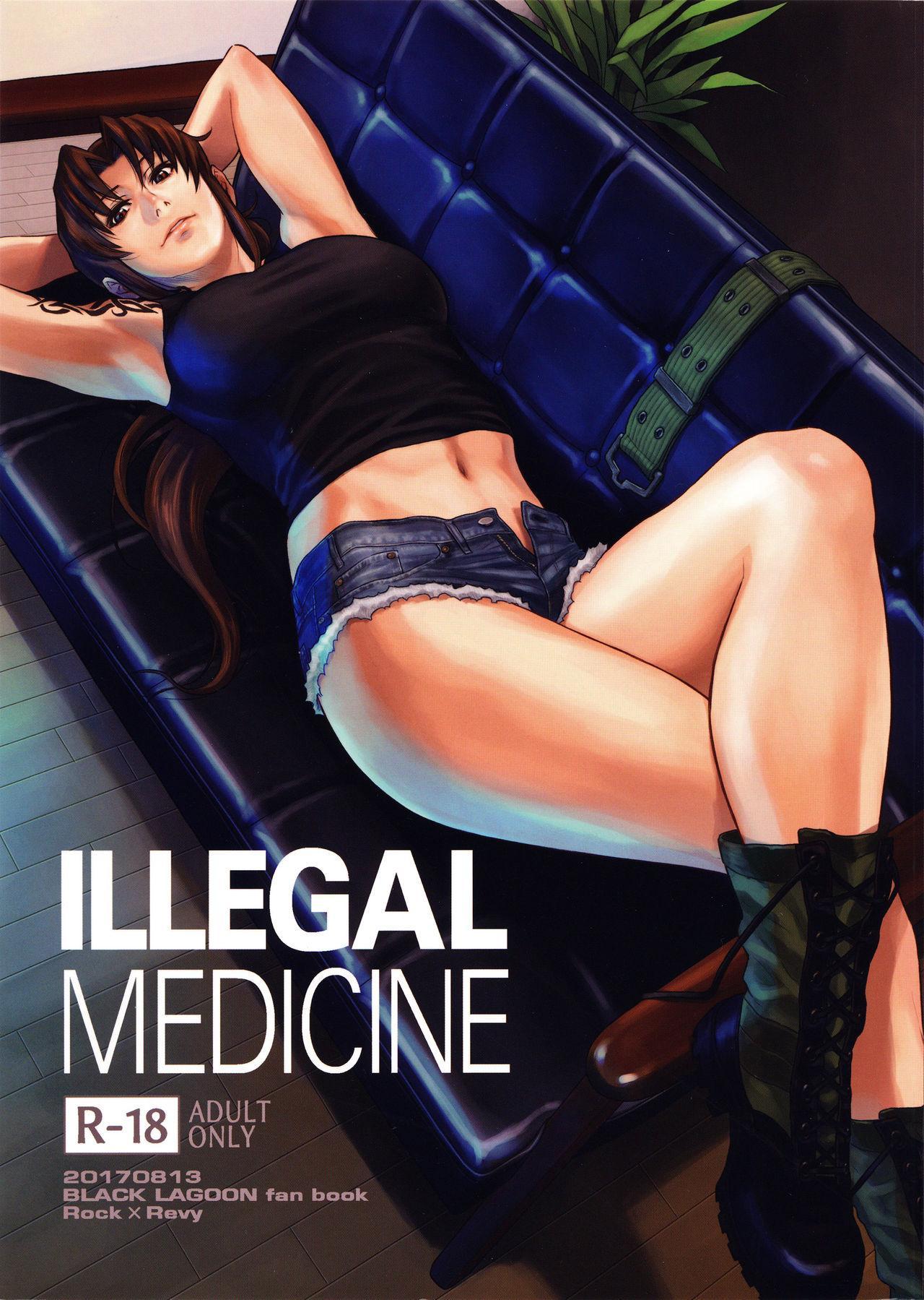 ILLEGAL MEDICINE 0
