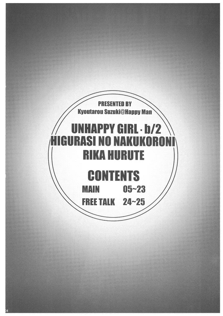 Unhappy Girl b/2 2