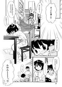 Yume o Miyou yo Vol 1 9