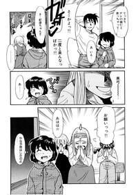 Yume o Miyou yo Vol 1 8