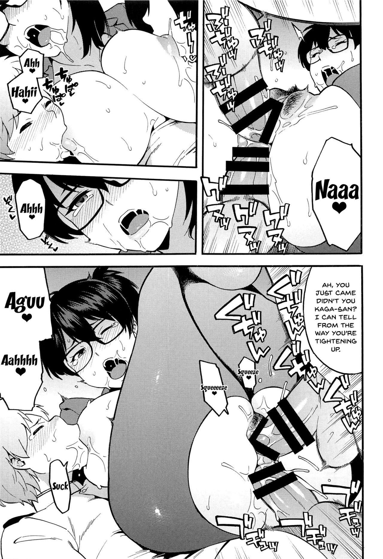 OL KuroSto Kaga-san | Office Lady Kaga 13