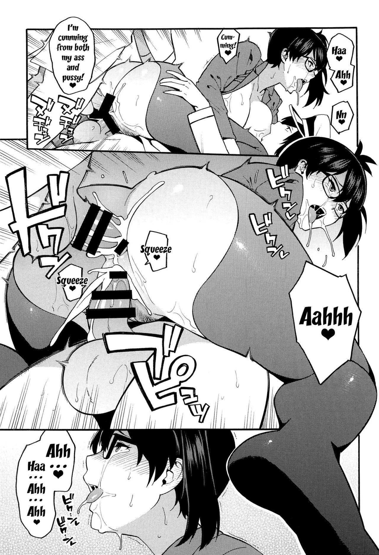 OL KuroSto Kaga-san | Office Lady Kaga 15