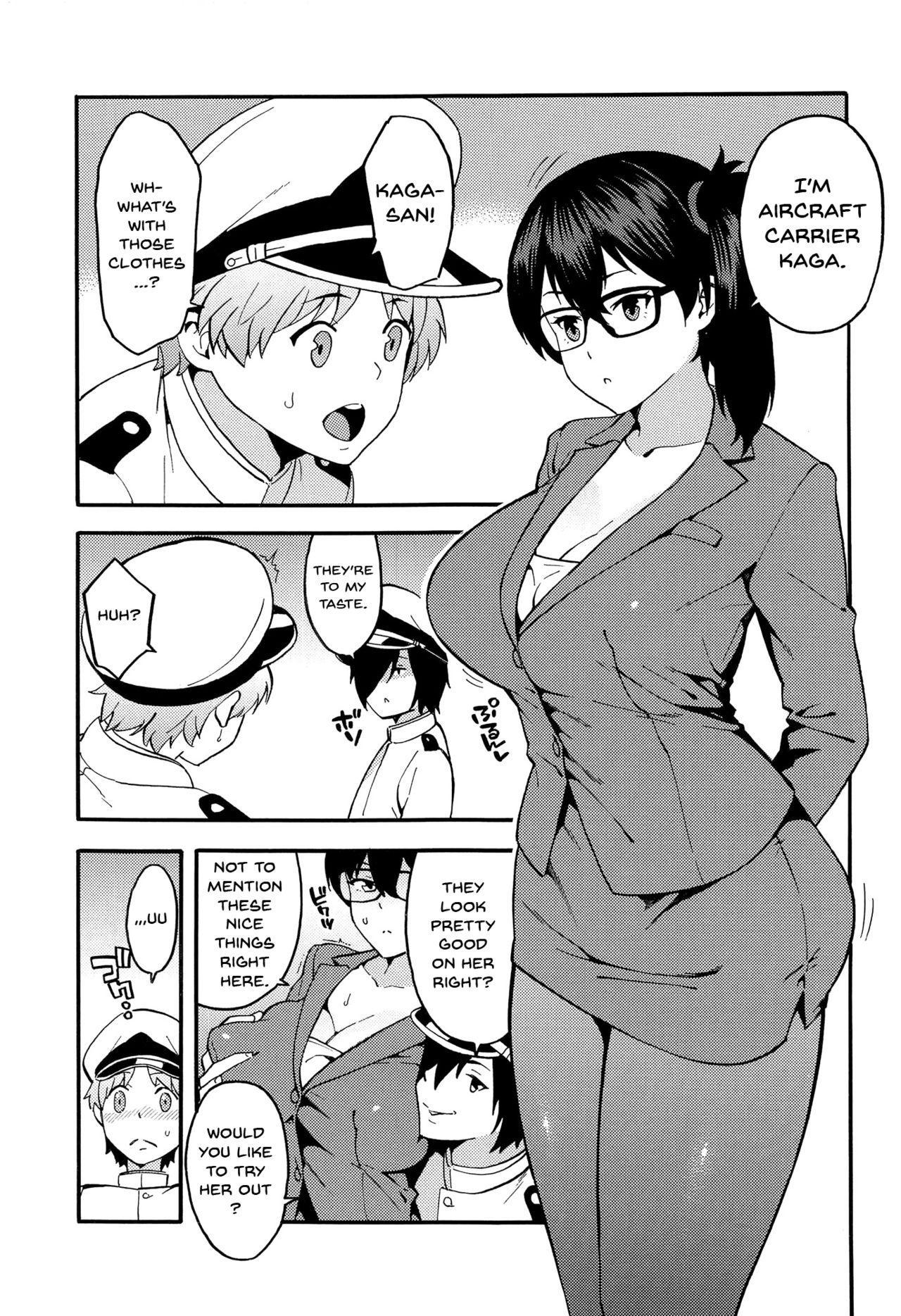 OL KuroSto Kaga-san | Office Lady Kaga 3