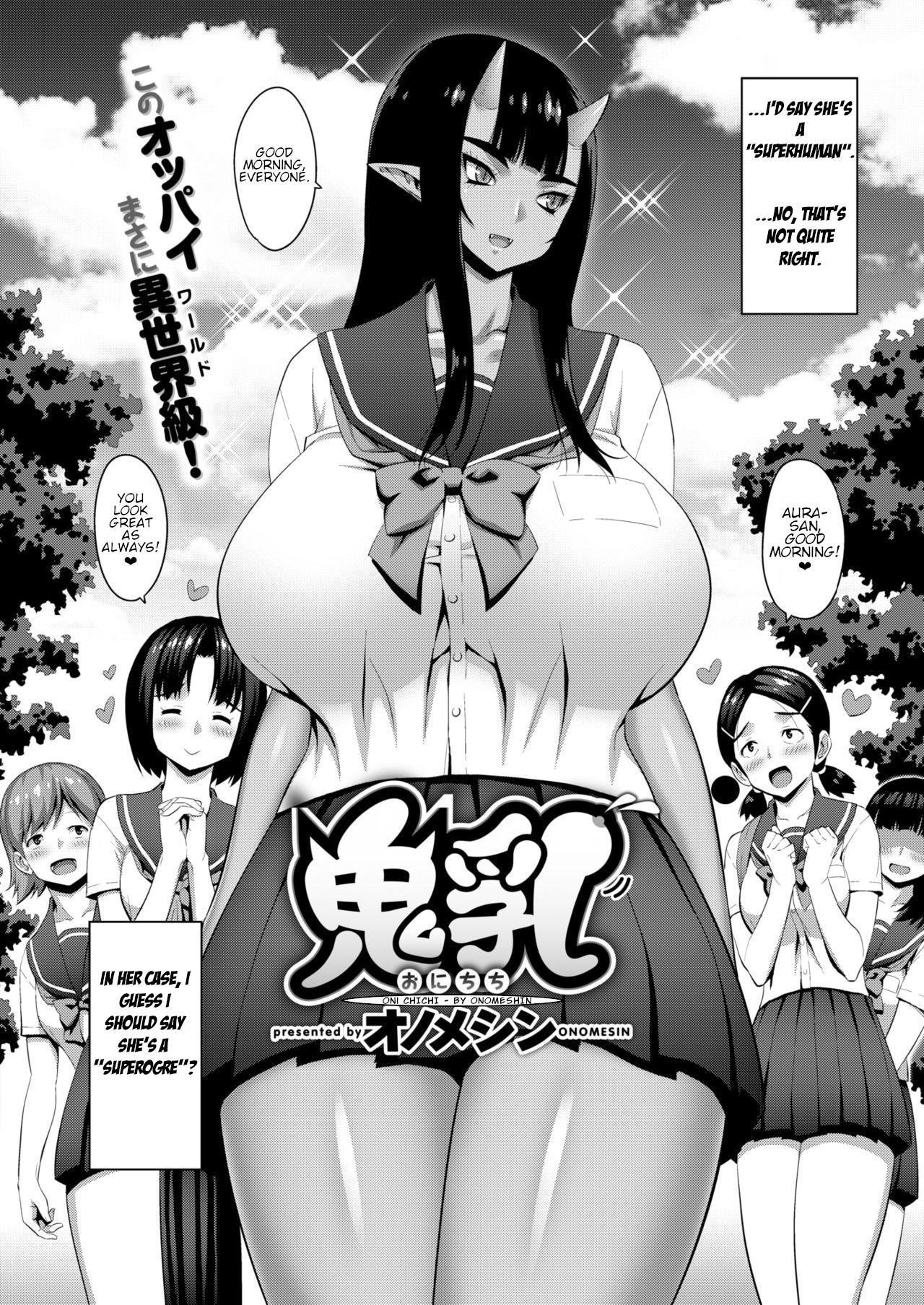Oni Chichi Ch. 1-2 1
