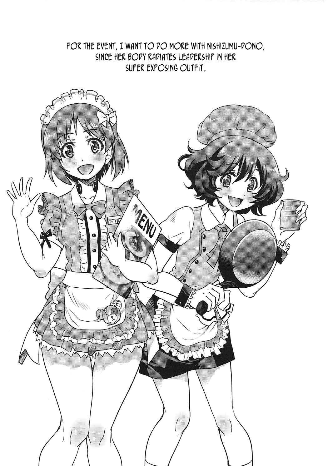 (COMIC1☆11) [Ponyfarm (Inoue Yoshihisa)] Darjeeling-sama no Drink Bar | Darjeeling-sama's Drink Bar (Girls und Panzer) [English] [CrowKarasu] 15