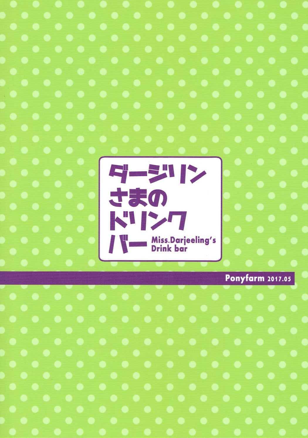 (COMIC1☆11) [Ponyfarm (Inoue Yoshihisa)] Darjeeling-sama no Drink Bar | Darjeeling-sama's Drink Bar (Girls und Panzer) [English] [CrowKarasu] 21