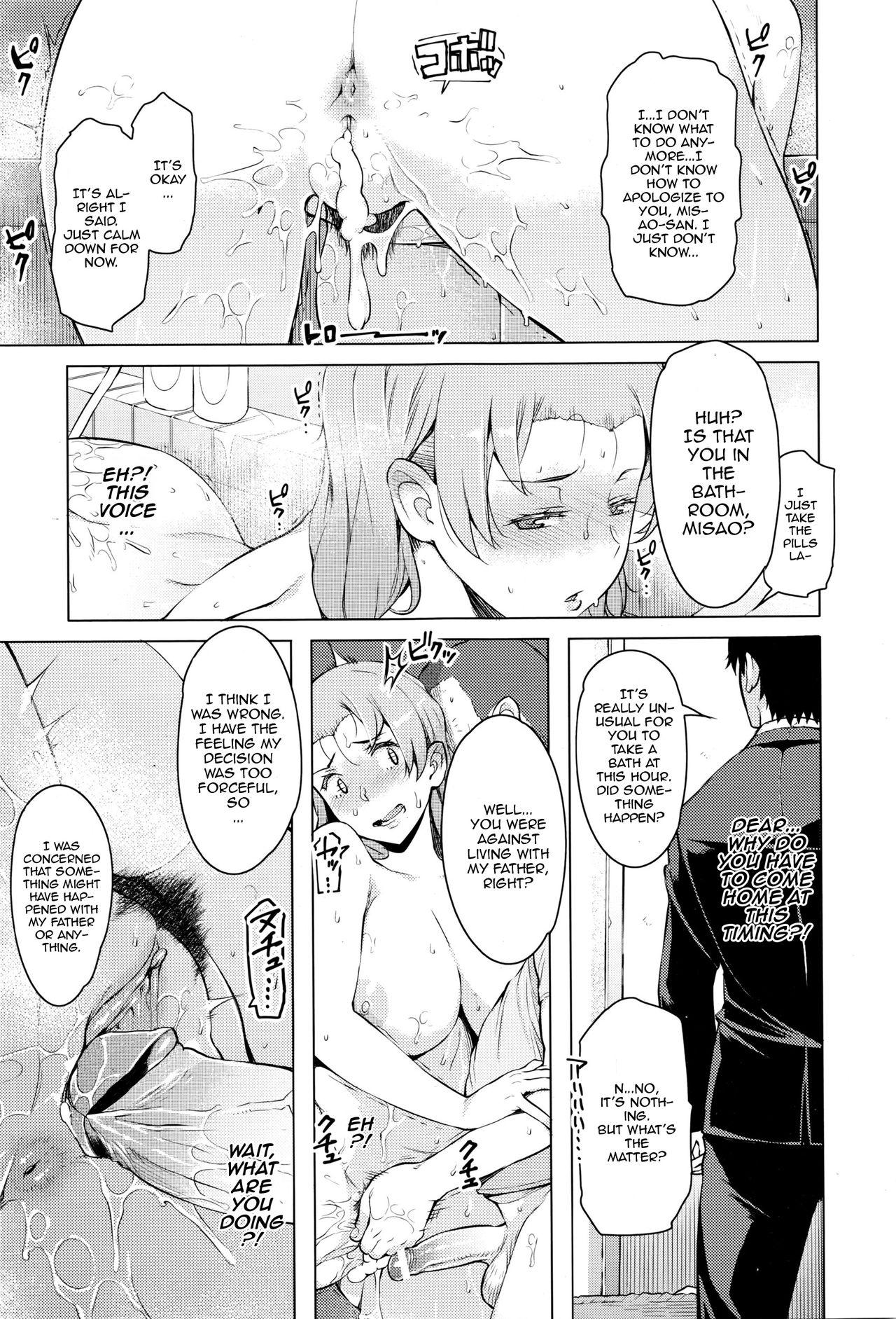 Kindan no Hatemitsu | Forbidden Fruit Juice 16