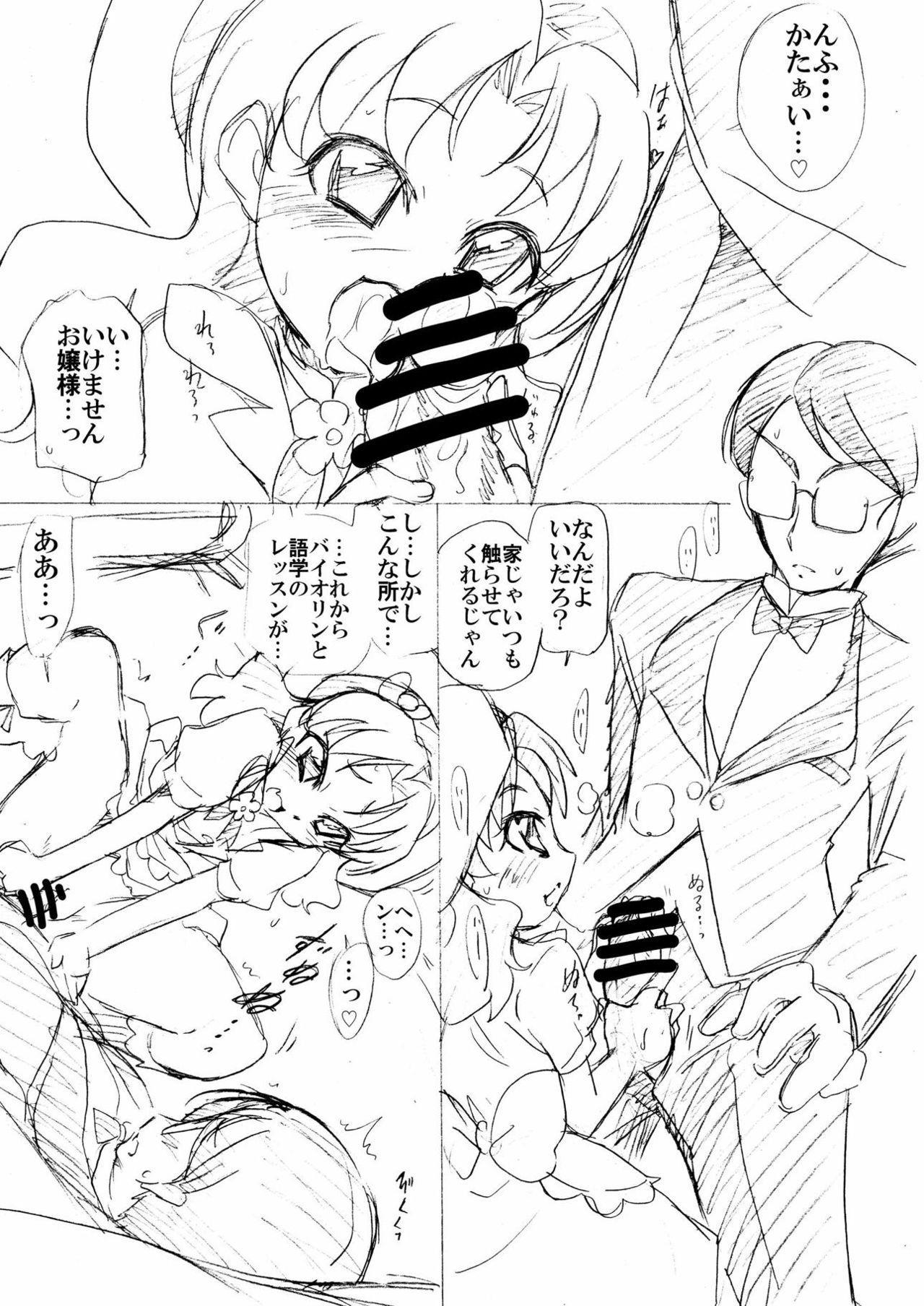 """[Ogagaga-sou (Ogata Gatarou)] """"Kyou no KiraPati-san."""" + """"Junbichuu no KiraPati-san"""" Henshuuban (Kirakira PreCure a la Mode) [Digital] 13"""