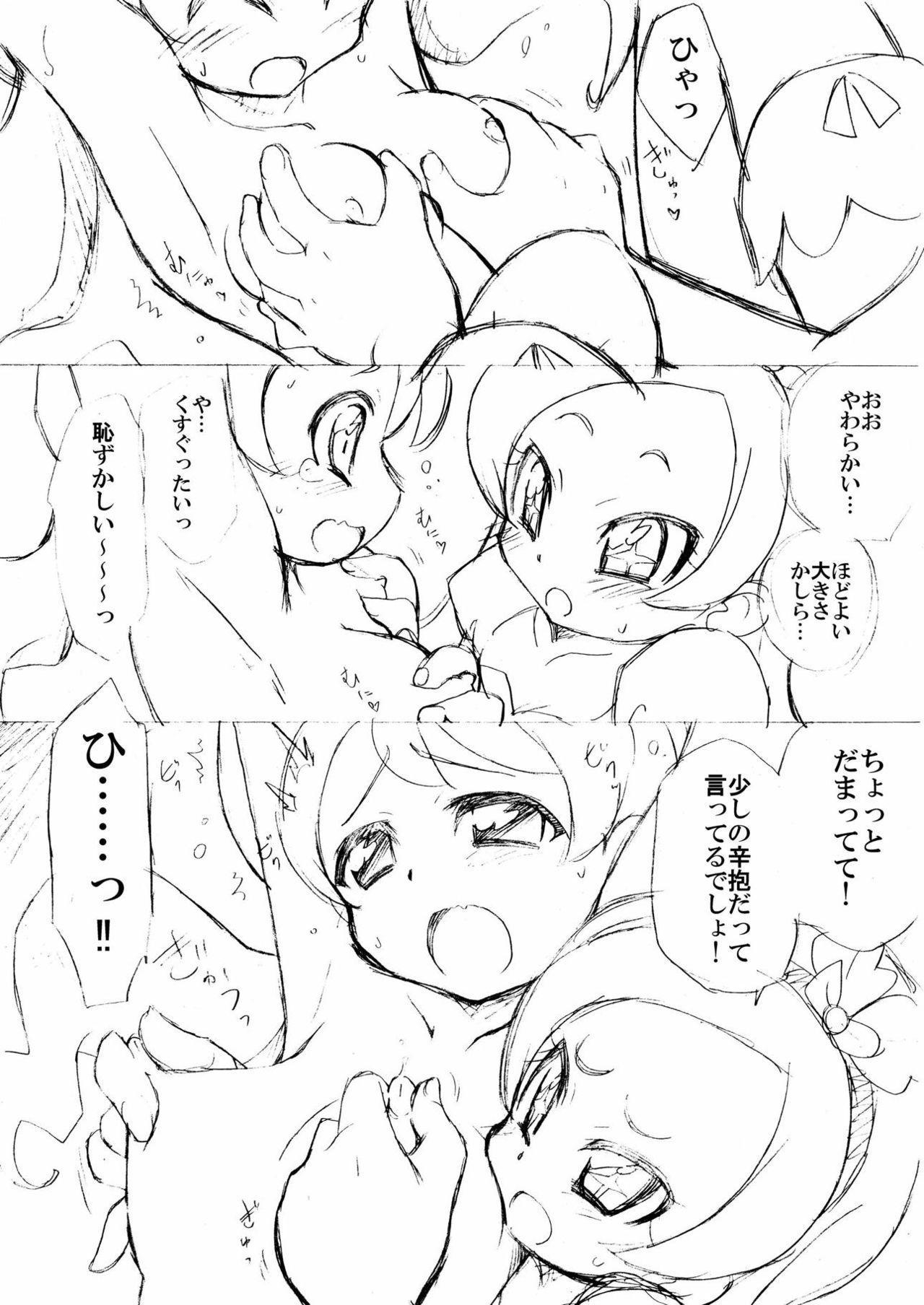 """[Ogagaga-sou (Ogata Gatarou)] """"Kyou no KiraPati-san."""" + """"Junbichuu no KiraPati-san"""" Henshuuban (Kirakira PreCure a la Mode) [Digital] 2"""