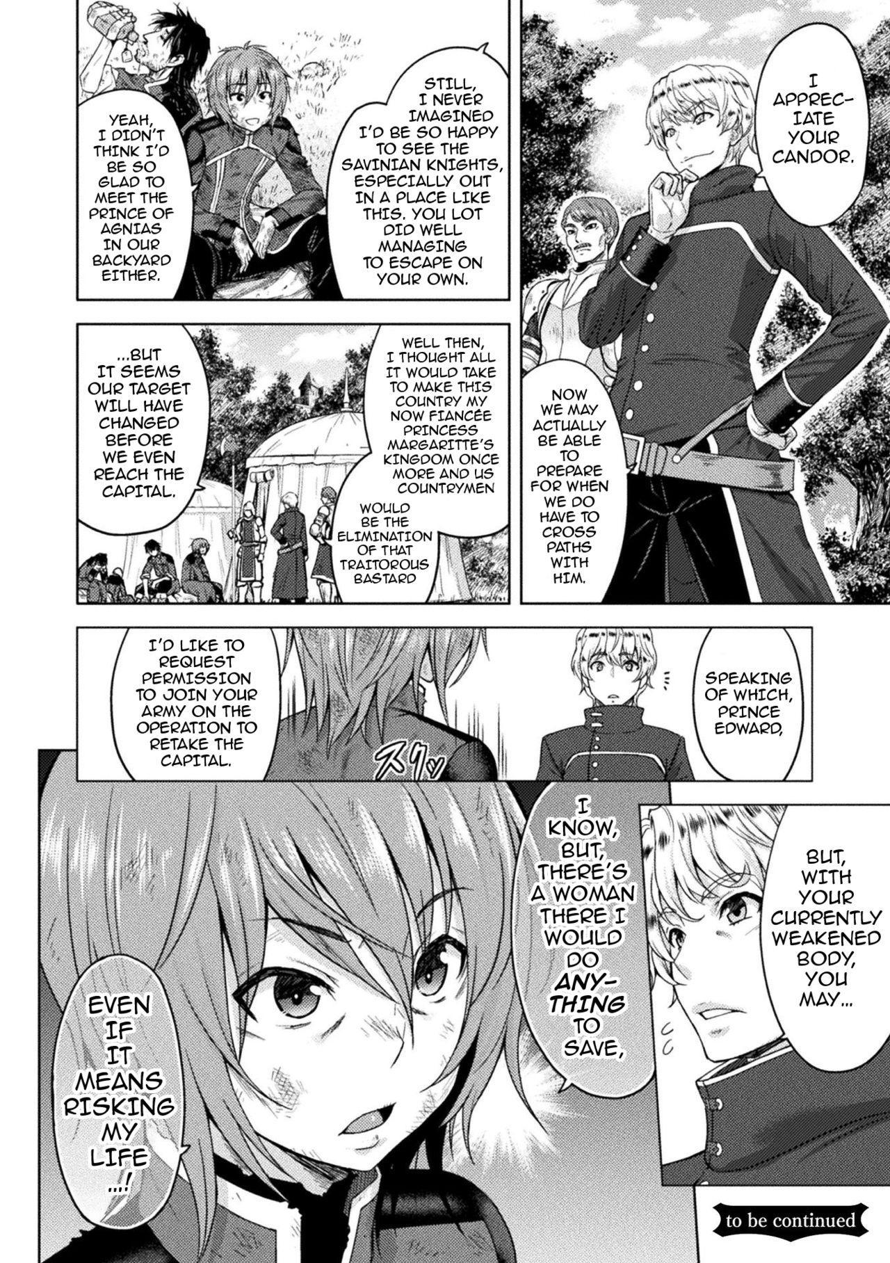[Yamada Gogogo] Erona ~Orc no Inmon ni Okasareta Onna Kishi no Matsuro~ | Erona ~The Fall of a Beautiful Knight Cursed with the Lewd Mark of an Orc~ Ch. 1-5 [English] {darknight} 100