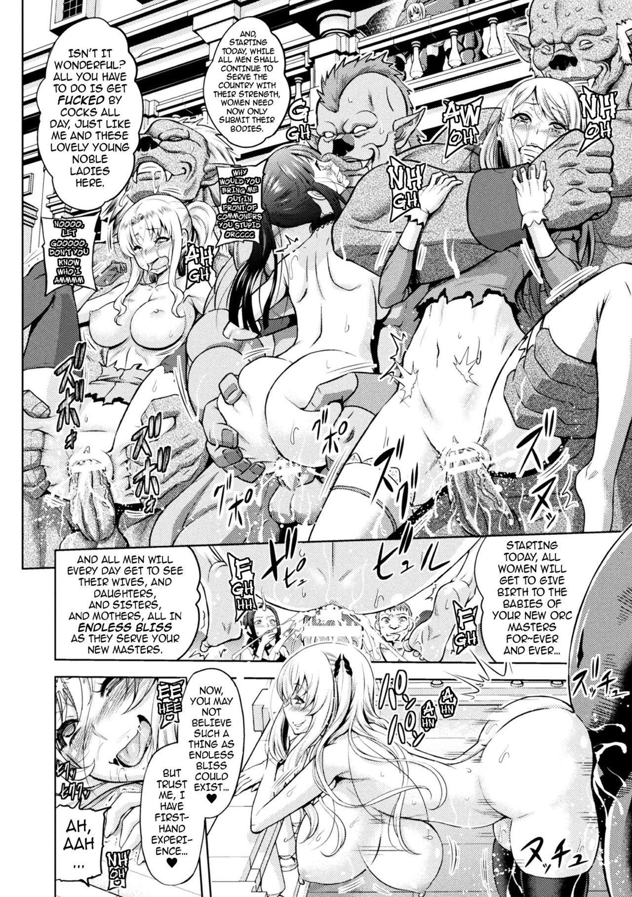 [Yamada Gogogo] Erona ~Orc no Inmon ni Okasareta Onna Kishi no Matsuro~ | Erona ~The Fall of a Beautiful Knight Cursed with the Lewd Mark of an Orc~ Ch. 1-5 [English] {darknight} 102