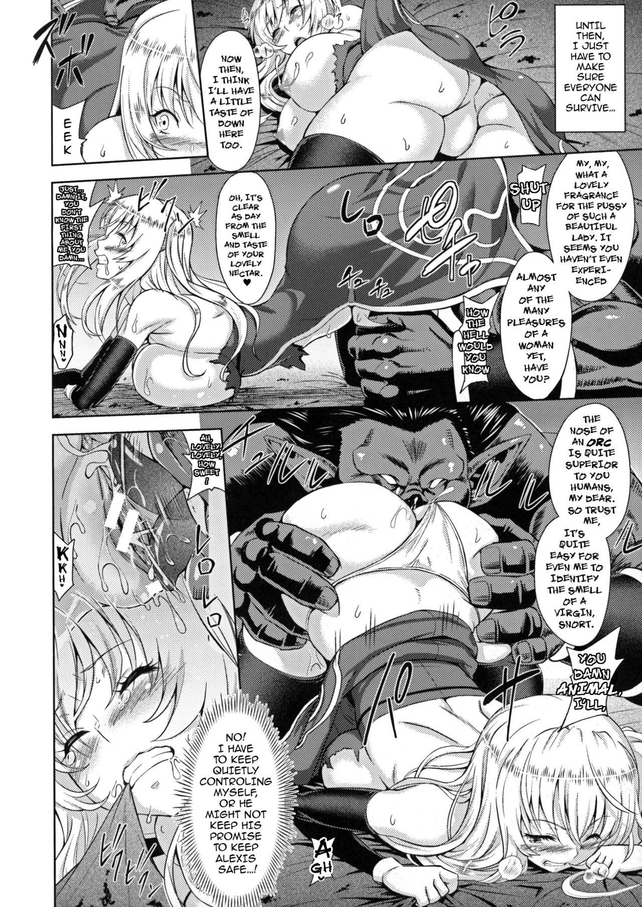 [Yamada Gogogo] Erona ~Orc no Inmon ni Okasareta Onna Kishi no Matsuro~ | Erona ~The Fall of a Beautiful Knight Cursed with the Lewd Mark of an Orc~ Ch. 1-5 [English] {darknight} 14