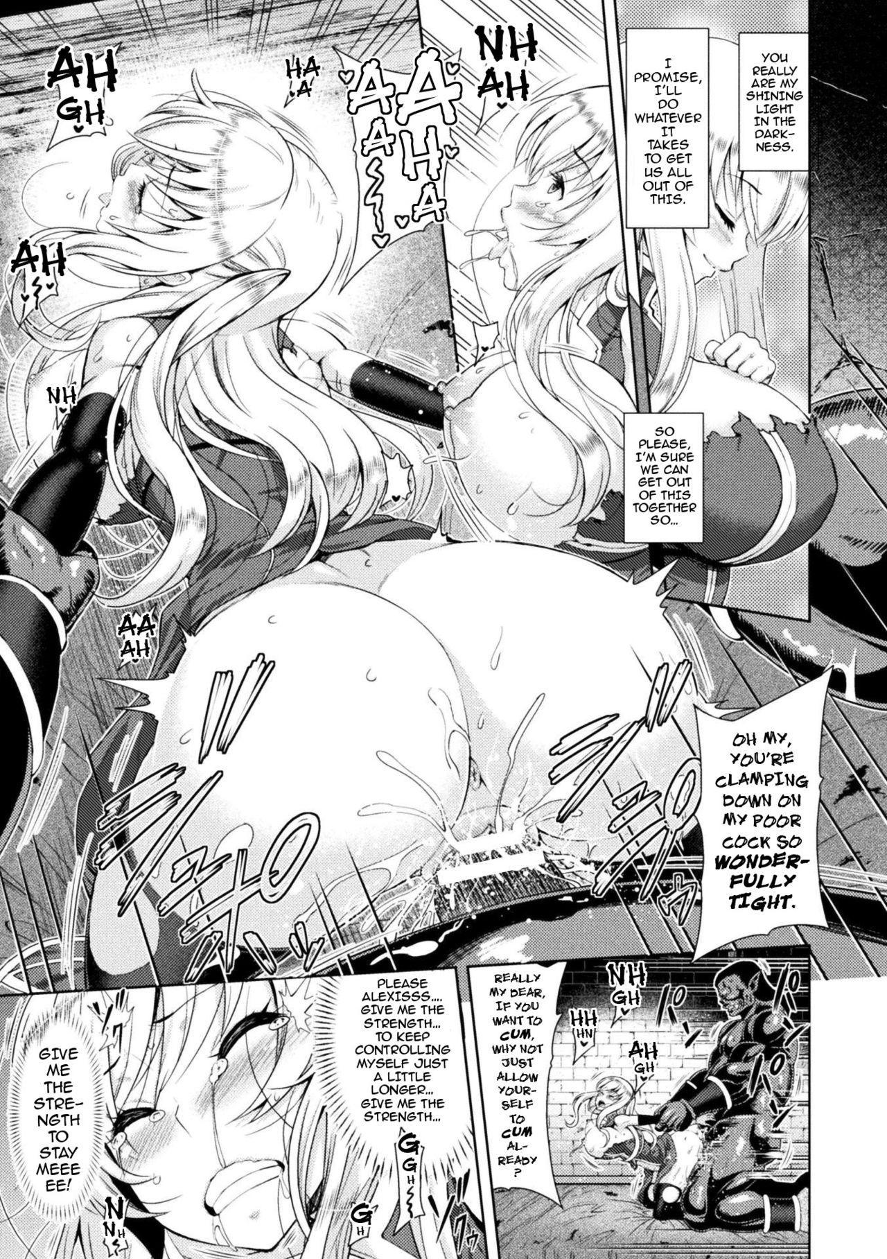 [Yamada Gogogo] Erona ~Orc no Inmon ni Okasareta Onna Kishi no Matsuro~ | Erona ~The Fall of a Beautiful Knight Cursed with the Lewd Mark of an Orc~ Ch. 1-5 [English] {darknight} 35