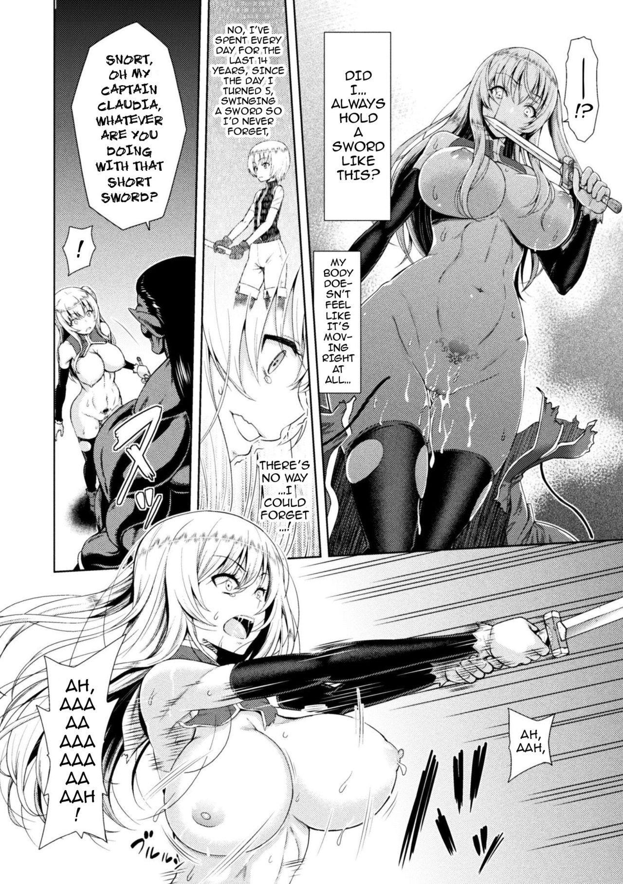 [Yamada Gogogo] Erona ~Orc no Inmon ni Okasareta Onna Kishi no Matsuro~ | Erona ~The Fall of a Beautiful Knight Cursed with the Lewd Mark of an Orc~ Ch. 1-5 [English] {darknight} 42