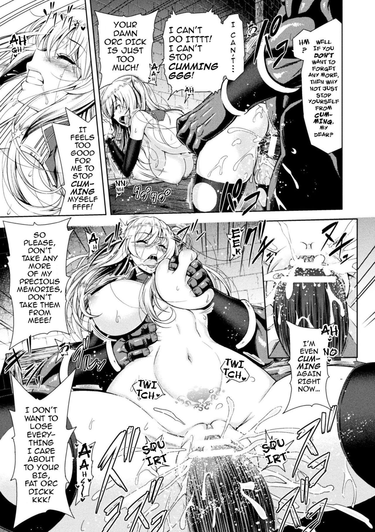 [Yamada Gogogo] Erona ~Orc no Inmon ni Okasareta Onna Kishi no Matsuro~ | Erona ~The Fall of a Beautiful Knight Cursed with the Lewd Mark of an Orc~ Ch. 1-5 [English] {darknight} 45