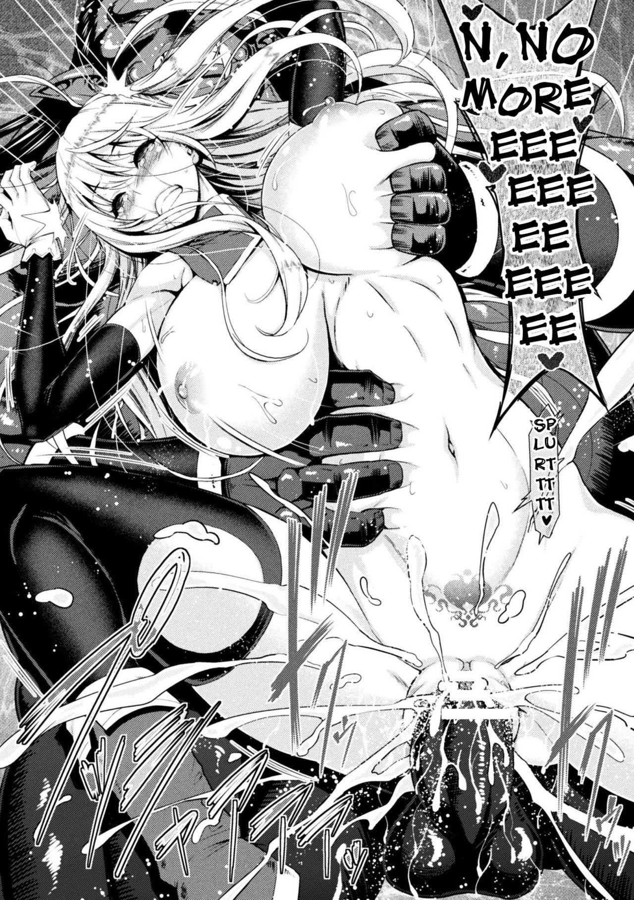 [Yamada Gogogo] Erona ~Orc no Inmon ni Okasareta Onna Kishi no Matsuro~ | Erona ~The Fall of a Beautiful Knight Cursed with the Lewd Mark of an Orc~ Ch. 1-5 [English] {darknight} 46