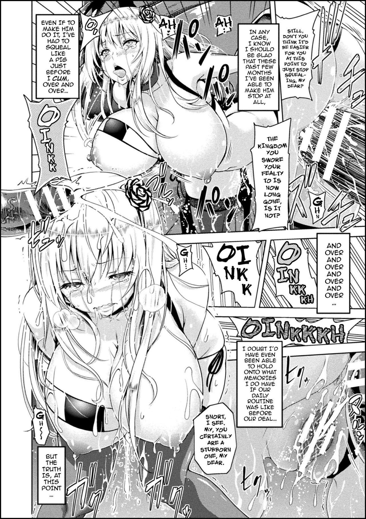 [Yamada Gogogo] Erona ~Orc no Inmon ni Okasareta Onna Kishi no Matsuro~ | Erona ~The Fall of a Beautiful Knight Cursed with the Lewd Mark of an Orc~ Ch. 1-5 [English] {darknight} 54