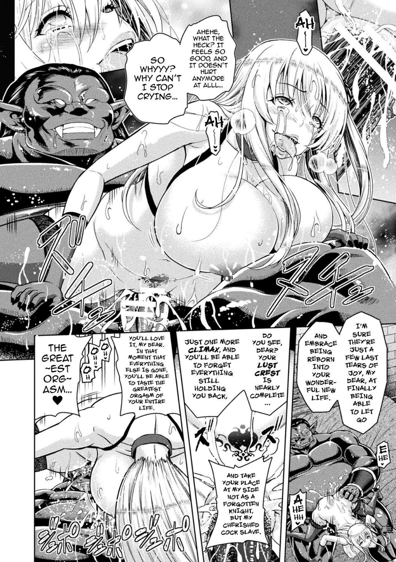 [Yamada Gogogo] Erona ~Orc no Inmon ni Okasareta Onna Kishi no Matsuro~ | Erona ~The Fall of a Beautiful Knight Cursed with the Lewd Mark of an Orc~ Ch. 1-5 [English] {darknight} 70