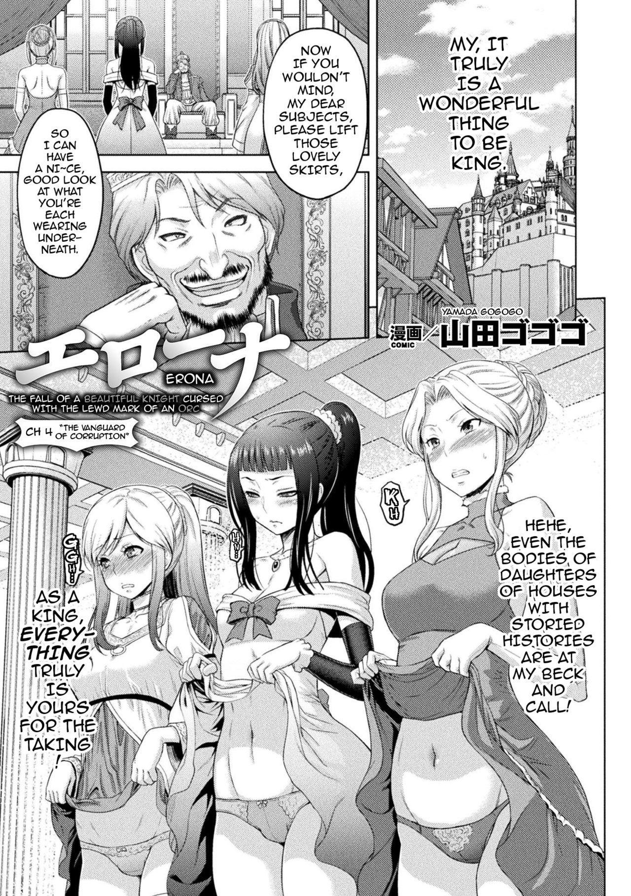 [Yamada Gogogo] Erona ~Orc no Inmon ni Okasareta Onna Kishi no Matsuro~ | Erona ~The Fall of a Beautiful Knight Cursed with the Lewd Mark of an Orc~ Ch. 1-5 [English] {darknight} 75