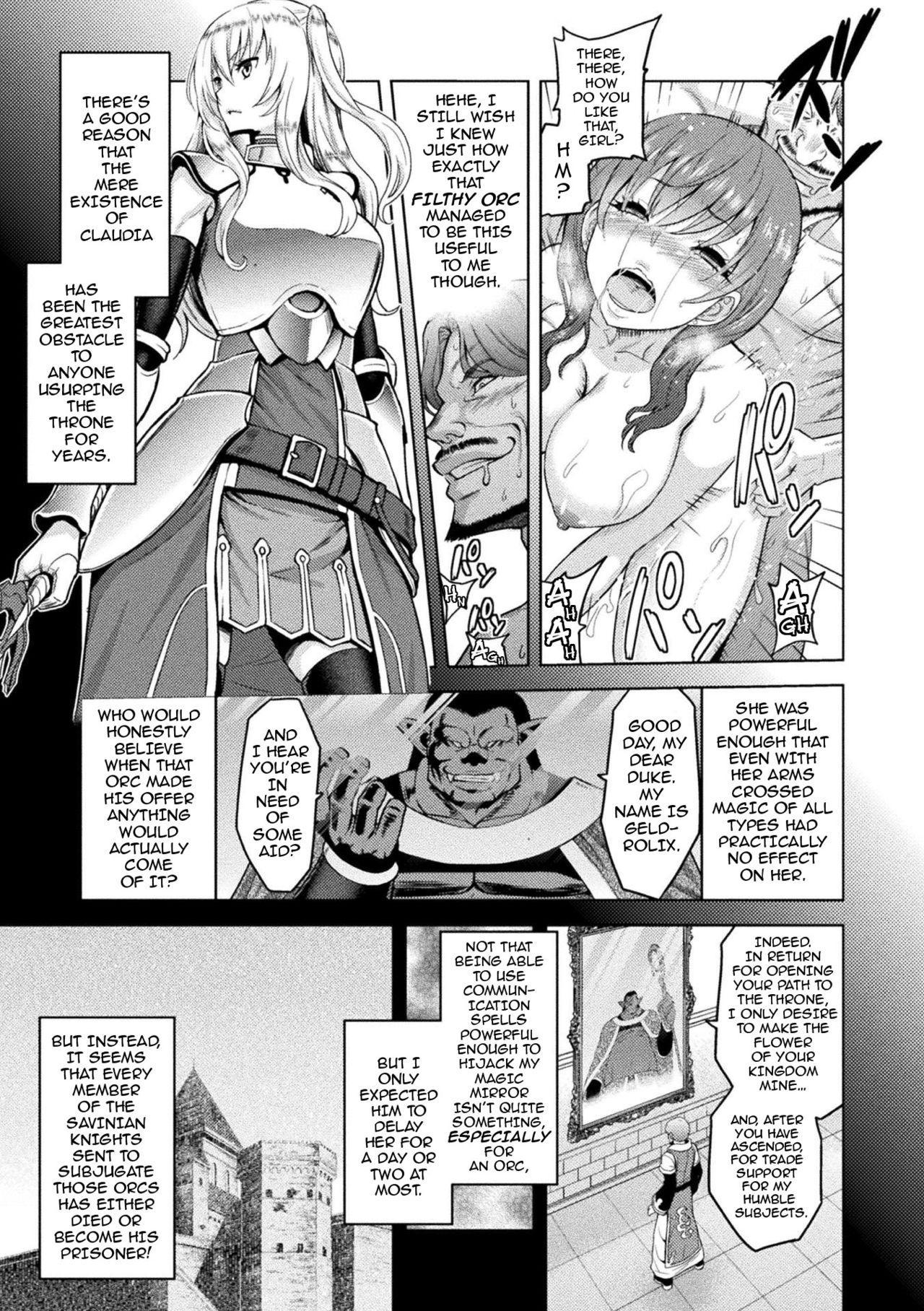 [Yamada Gogogo] Erona ~Orc no Inmon ni Okasareta Onna Kishi no Matsuro~ | Erona ~The Fall of a Beautiful Knight Cursed with the Lewd Mark of an Orc~ Ch. 1-5 [English] {darknight} 77