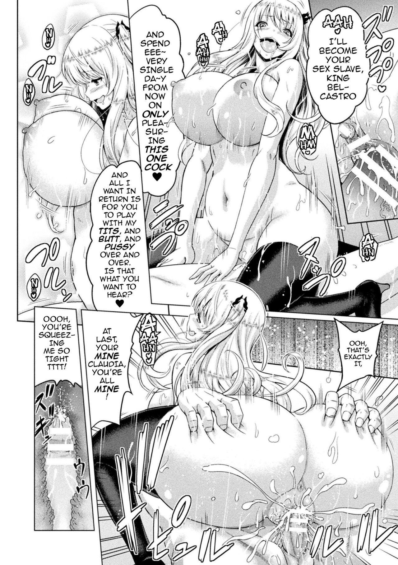 [Yamada Gogogo] Erona ~Orc no Inmon ni Okasareta Onna Kishi no Matsuro~ | Erona ~The Fall of a Beautiful Knight Cursed with the Lewd Mark of an Orc~ Ch. 1-5 [English] {darknight} 92