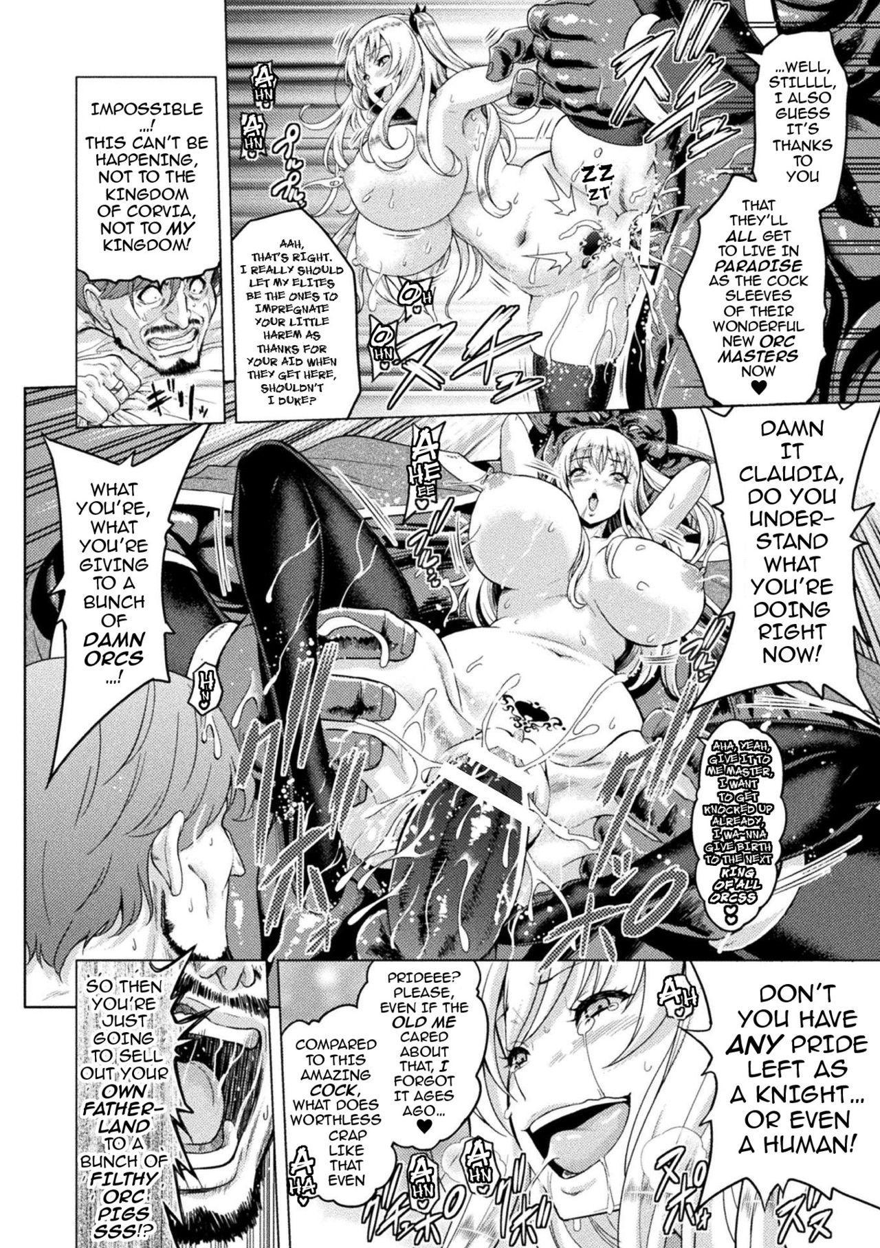 [Yamada Gogogo] Erona ~Orc no Inmon ni Okasareta Onna Kishi no Matsuro~ | Erona ~The Fall of a Beautiful Knight Cursed with the Lewd Mark of an Orc~ Ch. 1-5 [English] {darknight} 98
