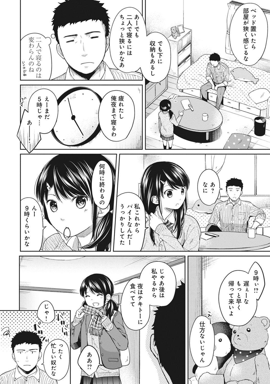 1LDK+JK Ikinari Doukyo? Micchaku!? Hatsu Ecchi!!? Ch. 1-11 126