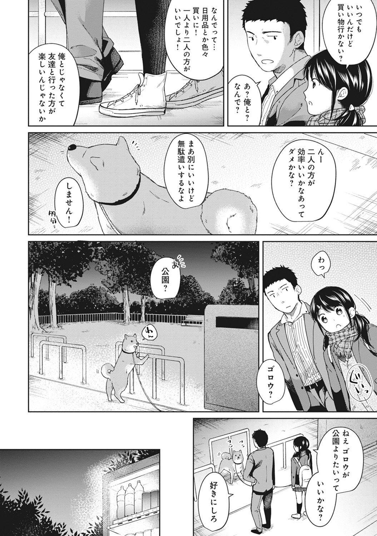 1LDK+JK Ikinari Doukyo? Micchaku!? Hatsu Ecchi!!? Ch. 1-11 128