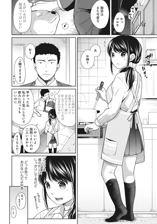 1LDK+JK Ikinari Doukyo? Micchaku!? Hatsu Ecchi!!? Ch. 1-11 151