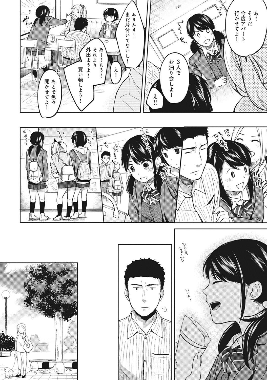 1LDK+JK Ikinari Doukyo? Micchaku!? Hatsu Ecchi!!? Ch. 1-11 180