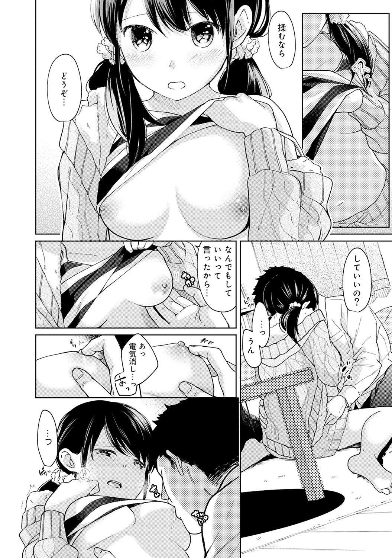 1LDK+JK Ikinari Doukyo? Micchaku!? Hatsu Ecchi!!? Ch. 1-11 238