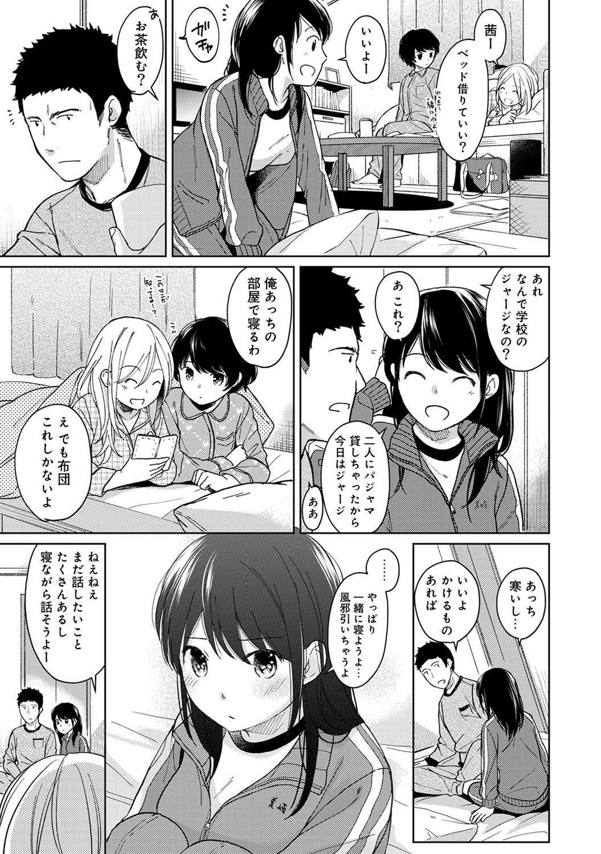 1LDK+JK Ikinari Doukyo? Micchaku!? Hatsu Ecchi!!? Ch. 1-11 258
