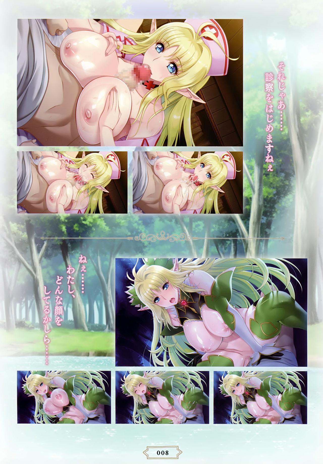 Youkoso! Sukebe Elf no Mori e Visual Fanbook 10