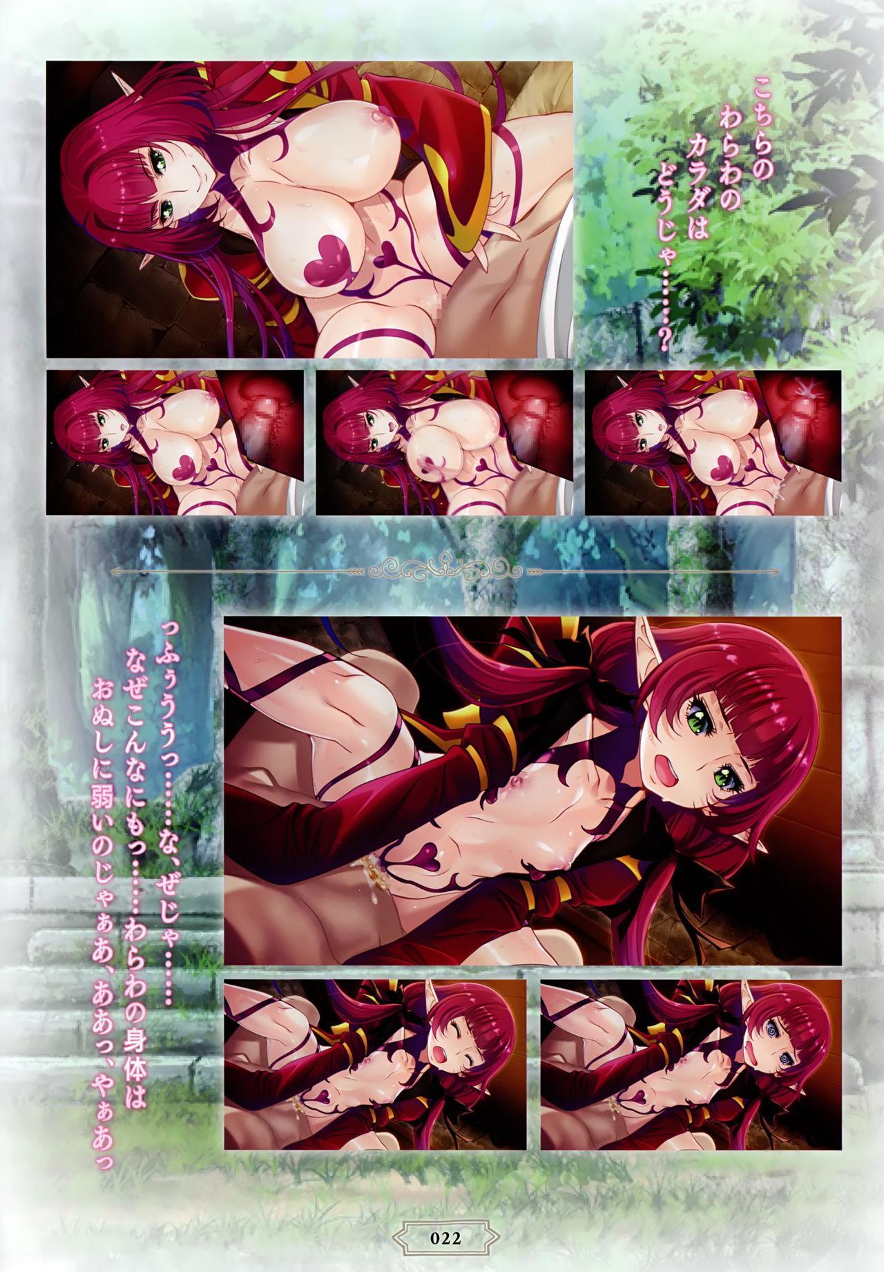Youkoso! Sukebe Elf no Mori e Visual Fanbook 24