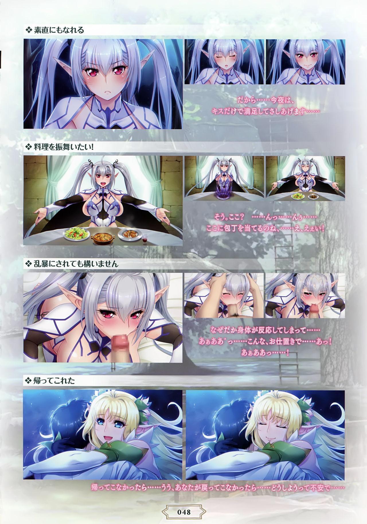 Youkoso! Sukebe Elf no Mori e Visual Fanbook 50