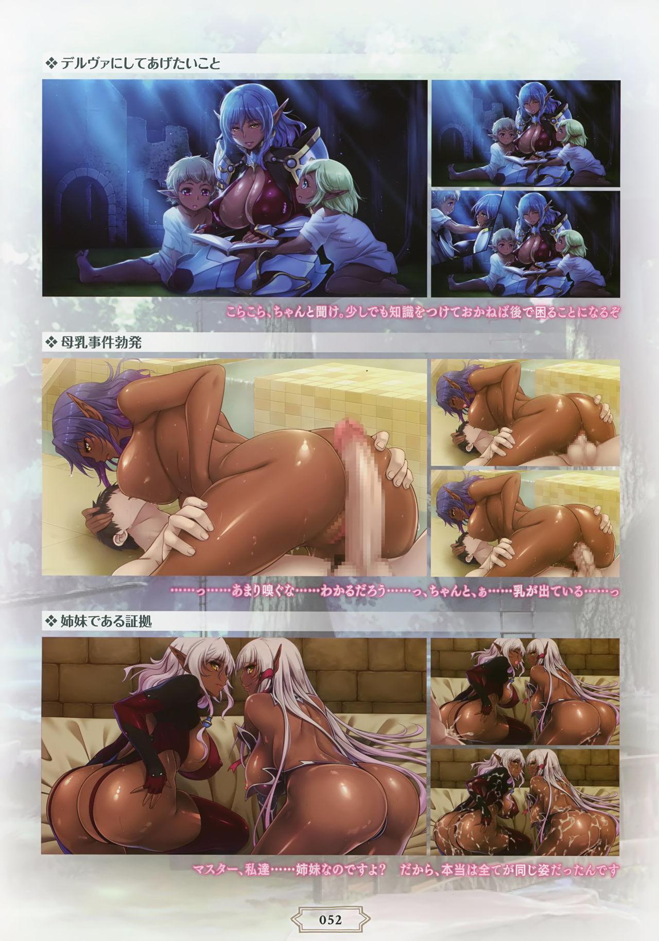 Youkoso! Sukebe Elf no Mori e Visual Fanbook 54