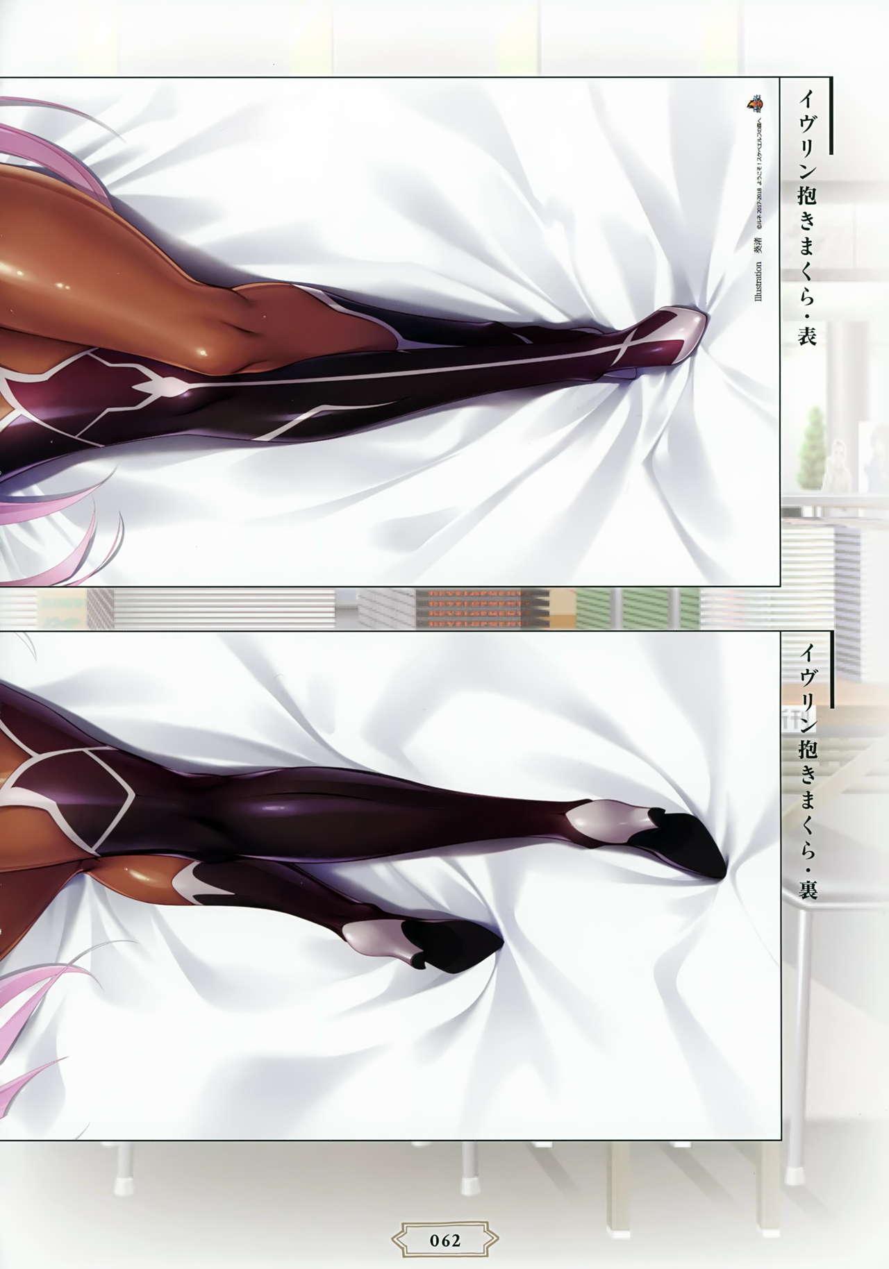 Youkoso! Sukebe Elf no Mori e Visual Fanbook 64