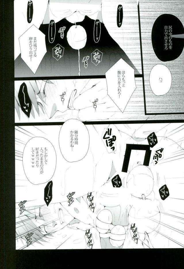Tachibana Makoto wa Hentai Kaichou no Birthday Cake 3