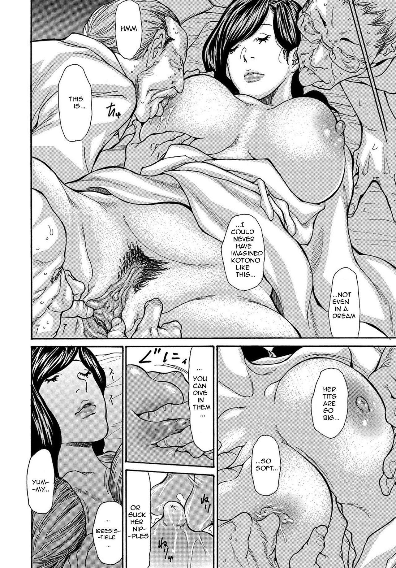 Miboujin Konsui Rinkan   The Widow Coma Gangrape Ch. 1-4 9