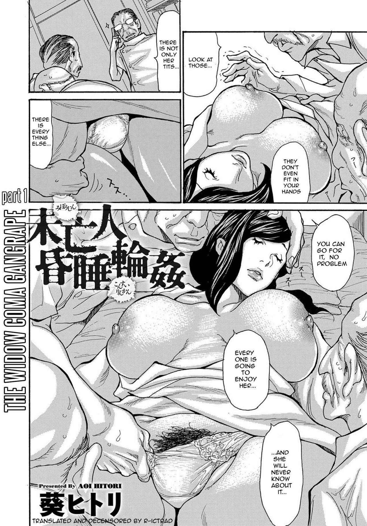 Miboujin Konsui Rinkan   The Widow Coma Gangrape Ch. 1-4 1